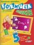 FORMULA SCIENZE 5
