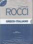 LORENZO ROCCI GRECO-ITALIANO